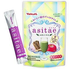 青汁/ヤクルト/まろやかな味わいとシナモンアップル風味で飲みやすいヤクルト asitae(アシタ...