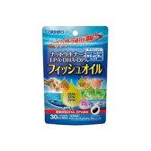 【オリヒロ アウトレット】 ナットウキナーゼの入ったフィッシュオイル 60粒 あす楽対応