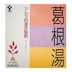 【第2類医薬品】 ツムラ 葛根湯エキス顆粒 A 64包