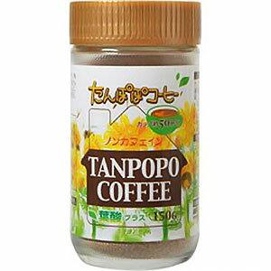 たんぽぽコーヒー 葉酸プラス (150g)