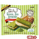 6個セット バランスアップ クリーム玄米ブラン 抹茶のブラウニー (1枚×2袋)