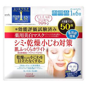 クリアターン 薬用美白 肌ホワイト マスク(50枚入)【医薬部外品】