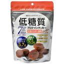 低糖質プロテインクッキー ココア味 (168g)