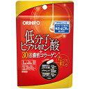 【オリヒロ アウトレット】 低分子ヒアルロン酸+30倍濃密コラーゲン(30粒)
