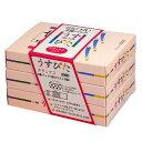 ジャパンメディカル うすぴた 2000(12コ×3箱入)
