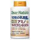 ディアナチュラ ベスト49アミノ マルチビタミン&ミネラル 400粒入 (100日分) 送料無料