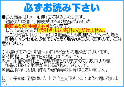 【第2類医薬品】虔脩本方六神丸S120粒ゆうメール送料無料