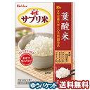 新玄 サプリ米(葉酸・ビタミン) 25g×2袋 メール便送料...