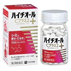 【第3類医薬品】 ハイチオールCプラス2 180錠