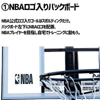 【送料無料】バスケットゴールオリジナルモデルアクリルホワイト42インチNBAロゴ入り73031|正規品SPALDINGスポルディングバスケットボールバスケバスケゴール屋外家庭用ミニバスアクリルリング