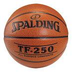 TF-250 合成皮革 6号球 JBA公認 74-968J | 正規品 SPALDING スポルディング バスケットボール バスケ JBA 6号 皮 革 人工皮革 屋内 室内