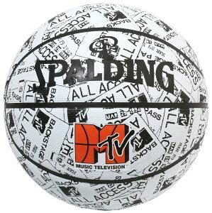 MTV イベントパス ラバー 5号球 84-067J | 正規品 SPALDING スポルディング バスケットボール バスケ NBA 5号 ラバー ゴム 屋外 外用 屋内 室内