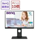 【直営店】BenQ ベンキュー アイケアモニター GW2480T 23.8インチ/フルHD/IPS/ノングレア/輝度自動調整(B.I.)/カラーユニバーサルモード/スピーカー/HDMI/DP/D-sub/高さ調整/回転・・・