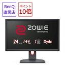 【直営店】BenQ ベンキュー ZOWIE 24インチ ゲーミングモニター XL2411K 144Hz DyAc機能搭載 応答速度1ms esports・・・
