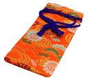 ◆印守袋/朱色/菊水流模様/プレゼントやギフトに!【福袋価格】【RCP】