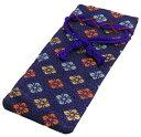◆印守袋/紺色/花菱模様/プレゼントやギフトに!【福袋価格】【RCP】