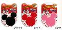 ◆『印マット』ディズニー/ミッキーマウス型の印マット/3色から選べます/プレゼントやギフトに!【実印・銀行印・認印・個人ハンコ福袋価格】【RCP】