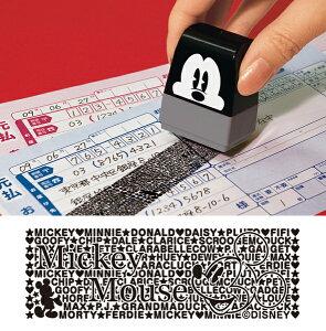◆個人情報保護スタンプ!本当にコレで消せるのか?ローラーめかくしスタンプミッキーマウス【...