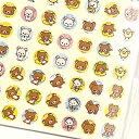 ◆【シール】リラックマ/ごほうびシール?プチ/2シート/計126枚入り/(SL-035)【福袋価格】【RCP】