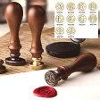 ◆『封蝋印』シーリングワックススタンプ/A〜J/アルファベットシリーズ/10種類から選べます/パーソナルシール/封書・ラッピング・スクラップブッキングに【福袋価格】【RCP】
