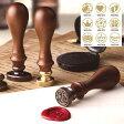 ◆『封蝋印』シーリングワックススタンプ/サインシリーズ/9種類から選べます/パーソナルシール/封書・ラッピング・スクラップブッキングに【福袋価格】【RCP】