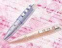 ○【ネームペン】スタンプペンG/Jr/スワロフスキーデコネームペン【福袋価格】【RCP】