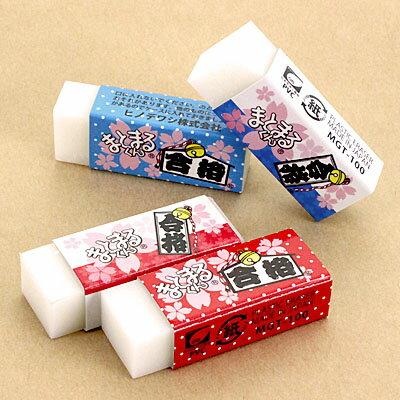 ◆桜・合格シリーズめでたい桜で合格♪消しゴム まとまるくん 2個セットプレゼントやギフトに...