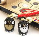 ◆開運 勝運2色から選べる やたがらす♪八咫烏ストラップ【福袋価格】