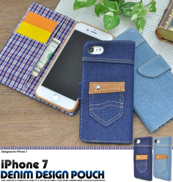 メール便 AppleiPhone8iPhone7ブルーデニム横開き手帳型スマホケースジーンズレザーポケット鋲チェック柄マグネッ