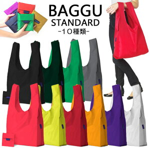 baggu/エコバッグ/スタンダード