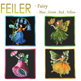 メール便 送料無料 Feiler フェイラー タオルハンカチ 【 フェアリー 妖精 】25cm fairy Wash Cloth【HLS_DU】【RCP】