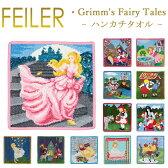 メール便 送料無料 Feiler フェイラー 25cm ミニ 童話シリーズ 25×25 フェアリーテール Wash Cloth シュニール織
