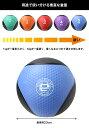 ホノルルフィット メディシンボール 3kg レッド ◎ ダイエット 筋トレ ボクシング 腹筋 トレーニング 体幹トレーニング フィットネス エクササイズ 腹筋マシン ダイエット器具 ストレッチ ボール 3