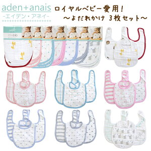 Adenby little bib