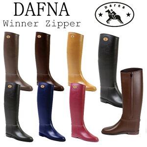 ダフナ(DAFNA)ウィナーフレックスジッパー/ファスナーウィズレインブーツ