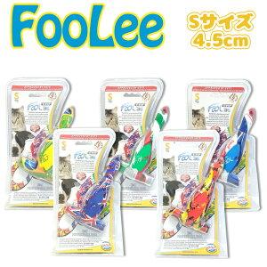 foolee-s