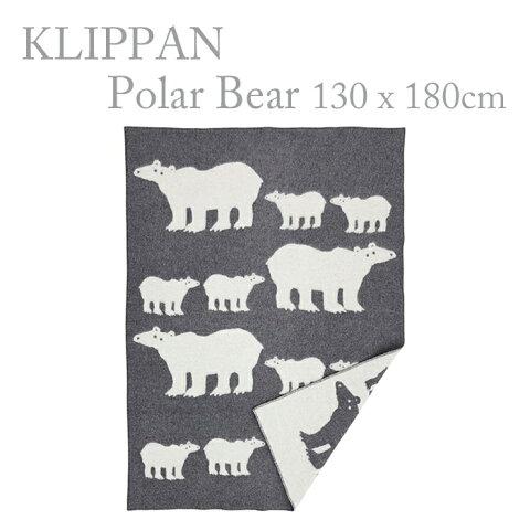 送料無料 クリッパン ウールブランケット 130×180 シロクマ グレー 220702 ポーラーベア Polar bear シングル あす楽 対応