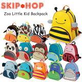 送料無料 スキップホップ SKIP HOP リュック スキップホップ skiphop ズーパック ZOO PACK スキップホップ キッズリュックサック スキップホップ