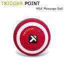 送料無料 トリガーポイント MBX マッサージボール 350068 硬質タイプ トレーニング あす楽 対応