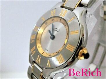 美品 カルティエ マスト21 ヴァンティアン W10073R6 レディース 腕時計 クォーツ SS/GP シルバー文字盤 Cartier 【中古】 【送料無料】 bt1511