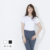 レディース ゴルフウェア シンプルラインストーンポロシャツ レディース ゴルフ ラインストーンポロシャツ S〜3L 大きいサイズ BIGサイズ