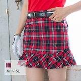 タータンチェック裾プリーツスカート