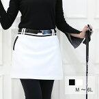 【選べる7サイズ♪】 ゴルフウェア レディース スカート シンプルAラインスカート M L 2L(LL XL) 3L 4L 5L 6L 大きいサイズ インナー パンツ ロング丈
