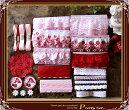 【メール便送料無料】◆BerryLace◆バラエティー福袋**ピンク・赤系**Pretty手芸レース*リボン*バテン*2000円セット