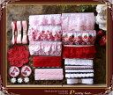 【 メール便送料無料】◆ Berry Lace◆バラエティー 福袋**ピンク・赤系**Pretty 手芸レース リ...