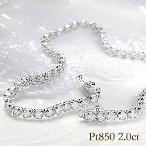 ☆pt850【2.0ct】ダイヤモンド...