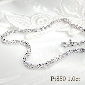 ☆pt850【1.0ct】ダイヤモンド...