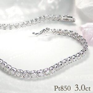 ☆pt850【3.0ct】ダイヤモンド...
