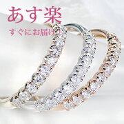 ダイヤモンド エタニティリング シンプル ジュエリー レディース イエロー ホワイト エタニティ プレゼント ラッピング