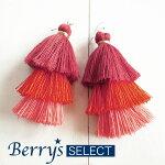 【Berry'sベリーズ】グラデーションタッセルピアス/ボヘミアンピアス/3段タッセルピアス/アクセサリー/ワインレッド/レッド/オレンジ/赤【SELECT】
